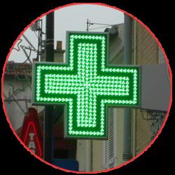 Enseigne-drapeau-pharmacie
